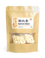 High Quality Mix Of Sweet Apricot Kernels and Bitter Apricot Kernels Nan Bei Xing