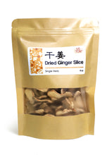 High Quality Dried Ginger Slices