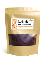 High Quality Red Yeast Rice Hong Qu Mi