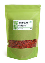 High Quality Safflower Chuan Hong Hua