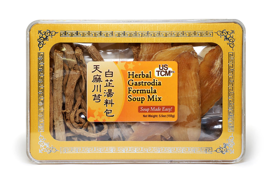 Herbal Gastrodia Formula Soup Mix