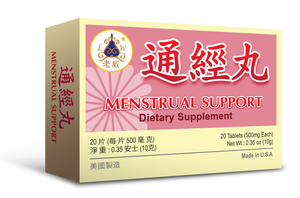 Menstrual Support