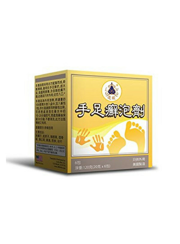 Hand and Feet Care External Use Only