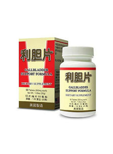 Gallbladder Support Formula