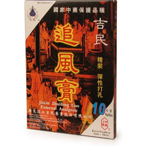 Jimin Zhuifeng Gao External Analgesic Plaster External Use Only