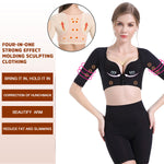 🔥Hot Sale 💖Four-In-One Strong Effect Insta Lift Arm Slimming Shaper