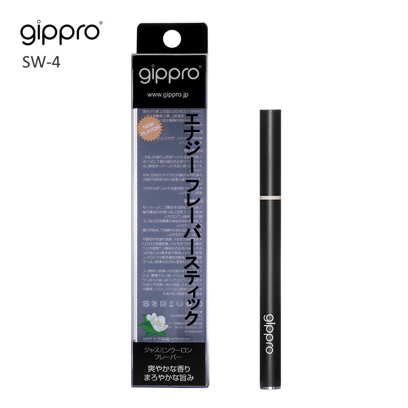 Gippro Disposable Energy bar SW4-kit-Gippro-SmokDaddy