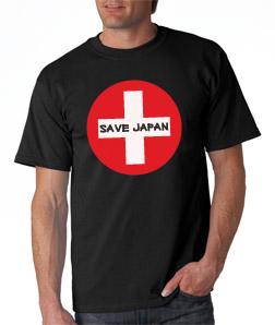 Save Japan Tsunami Relief Tshirt:Black With Red - TshirtNow.net