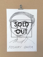 SOLD - Badly Drawn Toshiki Ohta - Original Drawing - A3.