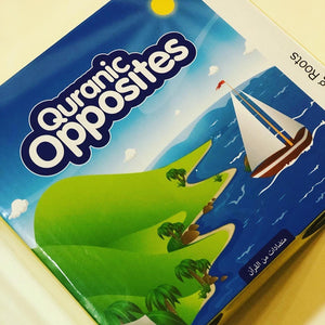 Quranic Opposites: Review by Muslim Mommy Blog