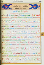 Load image into Gallery viewer, The Holy Qur'an Color Coded English Translation with Arabic Text