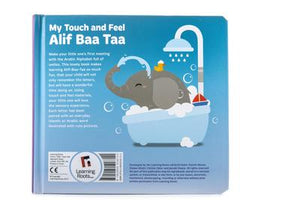 My Touch and Feel Alif Baa Taa - Crescent Moon Store