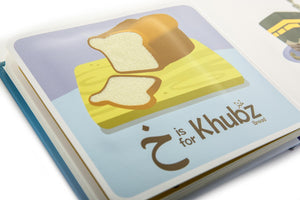 Arabic Alphabet Book