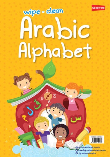 Wipe-clean Arabic Alphabet-Arabic Books-Goodword-Crescent Moon Store