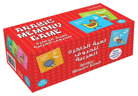Arabic Memory Game-Toys & Games-Goodword-Crescent Moon Store