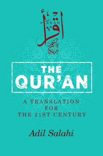 The Qur'an | A Translation for the 21st Century-Islamic Books-Kube Publishing-Crescent Moon Store