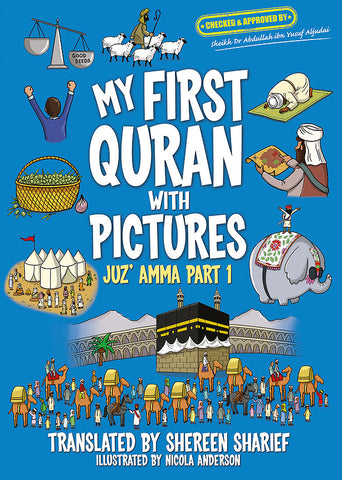 My First Quran with Pictures Juz Amma Part One-Islamic Books-Faith Books-DENTED-No returns or refunds-Crescent Moon Store