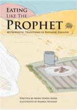 Load image into Gallery viewer, Like the Prophet: 40 Prophetic Traditions in Poetic English (Series of 3) - Crescent Moon Store