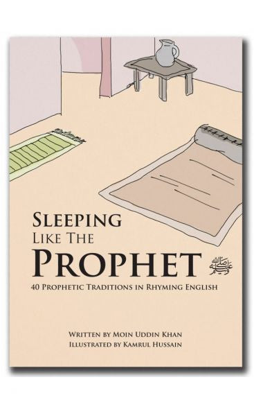 Like the Prophet: 40 Prophetic Traditions in Poetic English (Series of 3) - Crescent Moon Store
