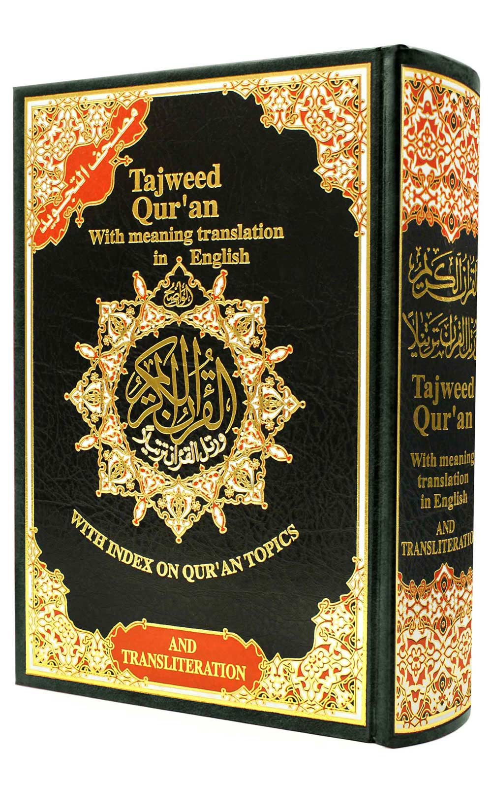 Extra Large Quran - Arabic with Transliteration & Translation With Tajweed-Islamic Books-Crescent Moon Store-Crescent Moon Store