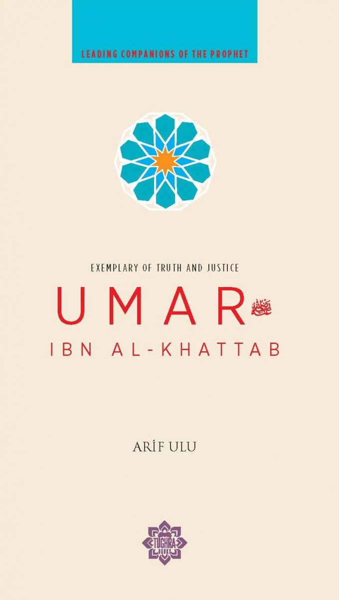 Umar ibn al-Khattab: Exemplary of Truth and Justice-Islamic Books-Tughra Books-Crescent Moon Store