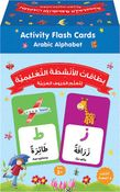 Activity Flash Cards Arabic Alphabet-Toys & Games-Goodword-Crescent Moon Store