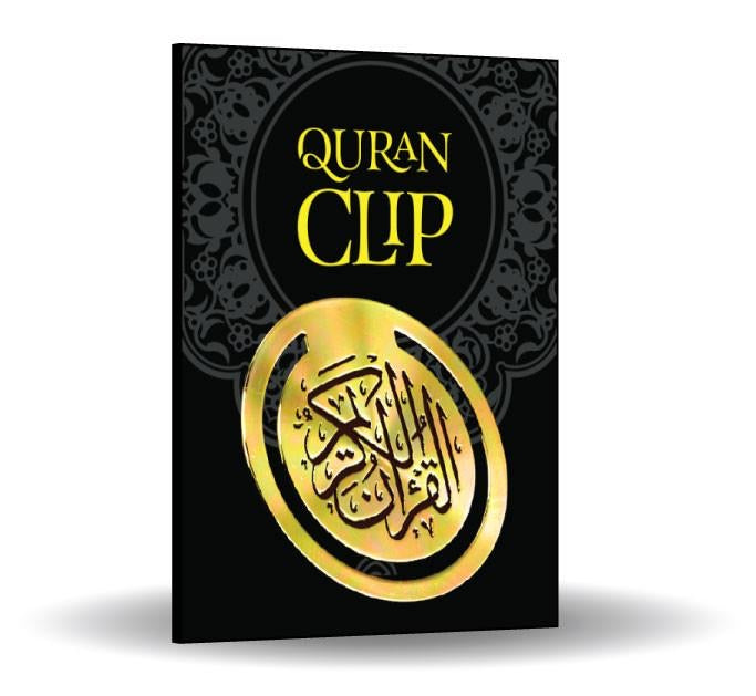 Quran Clip-Home Decor-Learning Roots-Crescent Moon Store