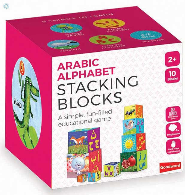 Arabic Alphabet Stacking Blocks-Toys & Games-Goodword-Crescent Moon Store