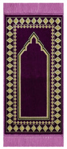 Prayer Rug For Children
