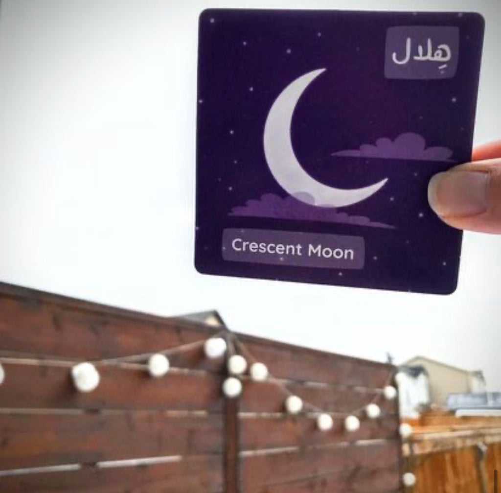 Ramadan Memory Matching Game-Toys & Games-Little BulBul-Crescent Moon Store