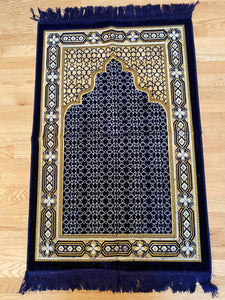 Prayer Rug For Adults