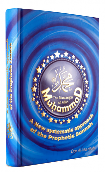 Muhammad (PBUH): A New Systematic Approach of the Prophetic Sunnah-Islamic Books-Crescent Moon Store-Crescent Moon Store
