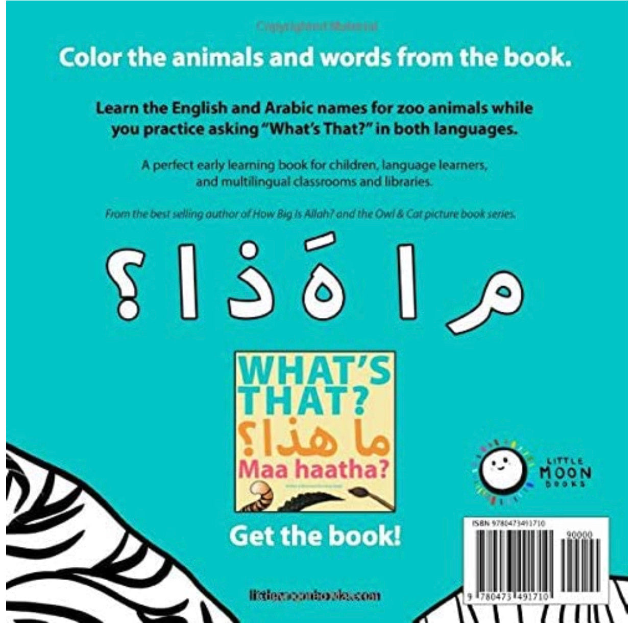 What's That? ما هذا؟ Maa Haatha? Bilingual Coloring Book⁩