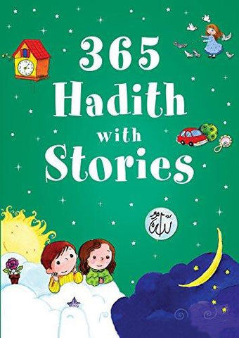365 Hadith with Stories-Islamic Books-Goodword-Hardcover-Crescent Moon Store