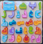 Load image into Gallery viewer, Arabic Alphabet Puzzle-Islamic Books-Alif to Yaa-Crescent Moon Store