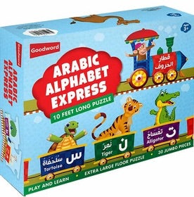 Arabic Alphabet Express 10 Feet Long Puzzle-Toys & Games-Goodword-Crescent Moon Store