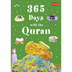 365 Days with the Quran-Islamic Books-Goodword-Softcover-Crescent Moon Store