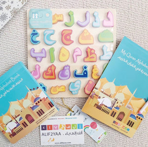 Arabic Gift Set-Islamic Books-Alif to Yaa-Crescent Moon Store