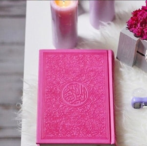 Leather Embossed Quran
