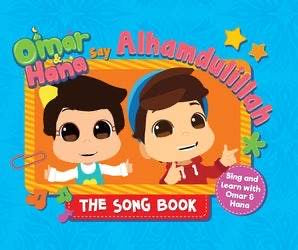 Omar And Hana Say Alhamdulillah-Islamic Books-Salam Books-Crescent Moon Store