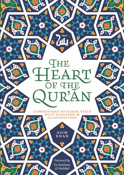 The Heart Of The Quran-Adult Book-Kube Publishing-Crescent Moon Store