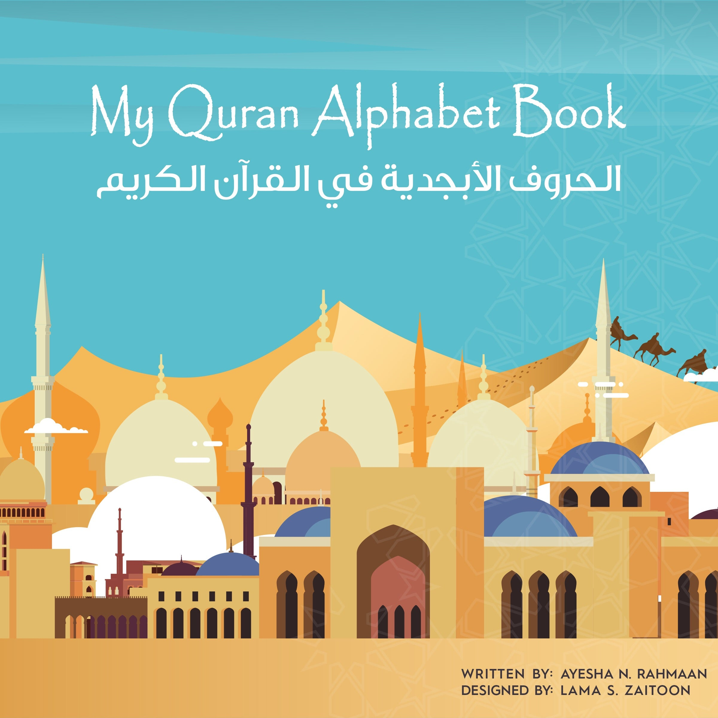 My Quran Alphabet Book-Islamic Books-Alif to Yaa-Crescent Moon Store