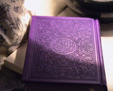 Rainbow Quran - Leather Embossed - Crescent Moon Store