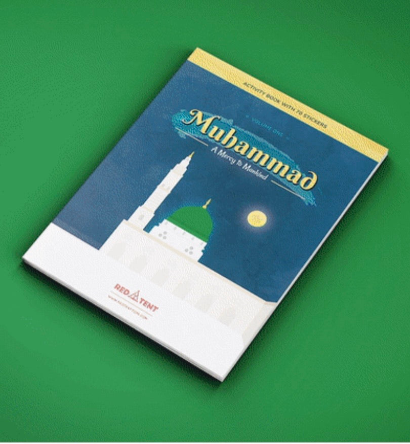 Muhammad: A Mercy to Mankind