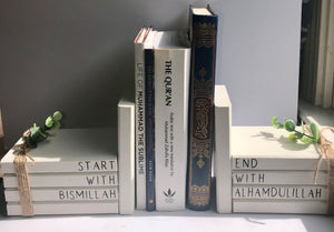 Farmhouse Islamic Bookends-Home Decor-Crescent Moon Store-Crescent Moon Store