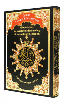 Tajweed& Memorization Quran in English-Islamic Books-Crescent Moon Store-Crescent Moon Store