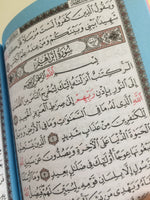 Load image into Gallery viewer, Leather Embossed Quran