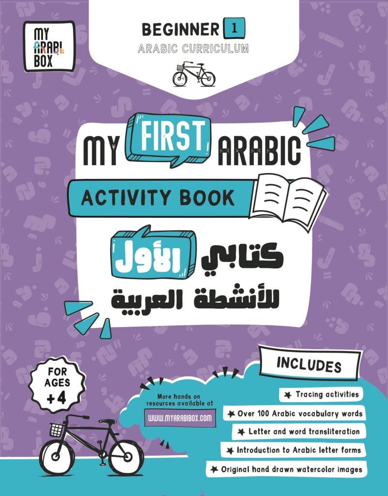 My First Arabic Activity Book-Arabic Books-My Arabi Box-Crescent Moon Store