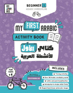 Load image into Gallery viewer, My First Arabic Activity Book-Arabic Books-My Arabi Box-Crescent Moon Store
