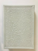 Load image into Gallery viewer, Rainbow Quran - Leather Embossed